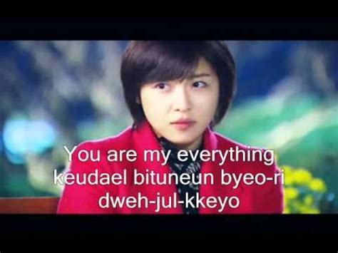 download mp3 you are my everything download lagu chung ha yoon you are my everything mp3 3