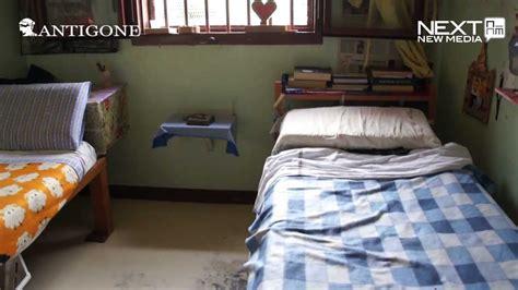 carcere di poggioreale all interno inside carceri il carcere di opera