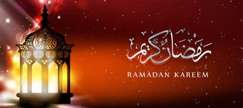 holy month  ramadan owlcation