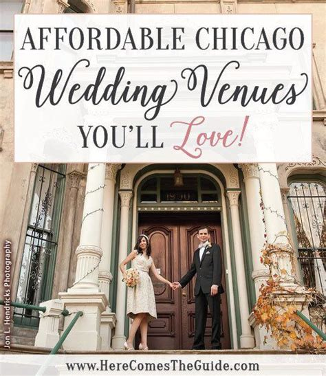 keith house chicago 17 best ideas about chicago wedding venues on pinterest wedding venues loft wedding