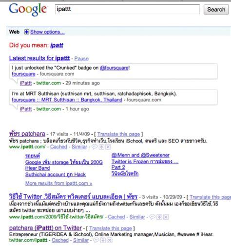 Foursquare Search ว ธ ใช Foursquare พ ชร
