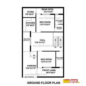 home design plans 30 50 house plan for 30 feet by 50 feet plot plot size 167