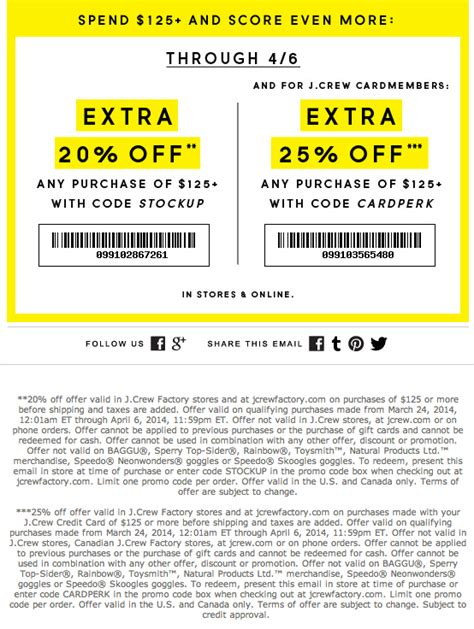 j crew clearance coupon