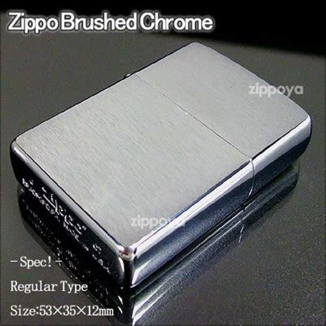 Zippo Brushed Chrome 200 zippo rakuten global market zippo zippo lighters zippo lighter brushed chrome silver 200
