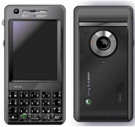 kasing sony ericsson m telefono cellulare sony ericsson m600i una vera rivoluzione