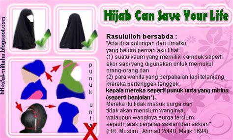 Fatwa Fatwa Tentang Wanita Syaikh Muhammad Bin Ibrahim hadits tentang dua golongan penduduk neraka semangat belajar
