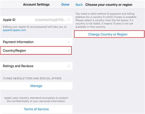 change iphone layout in email change address in itunes how to find ps4 ip address