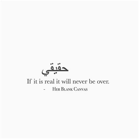 muslim tattoo quotes 235 best images about arabic quotes poems on pinterest