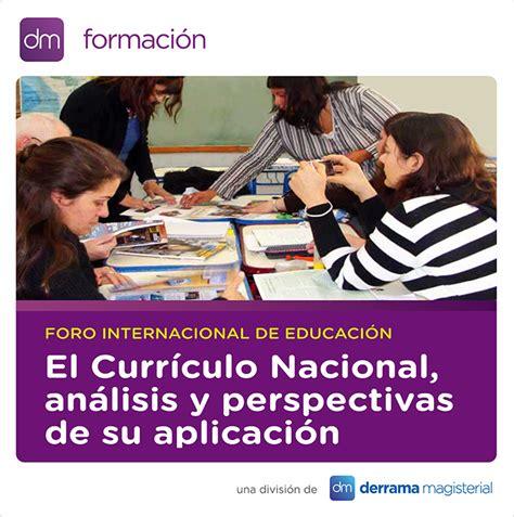 malla curricular 2016 2017 ecuador ministerio educacion nueva malla curricular 2016 ministerio del ecuador