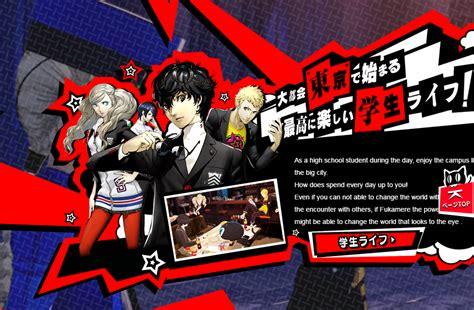 persona 5 story trailer digital pre order bonuses persona 5 game s english story trailer revealed pre
