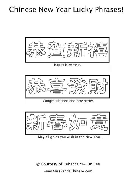 new year activities for second grade new year worksheets for 2nd grade worksheet exle