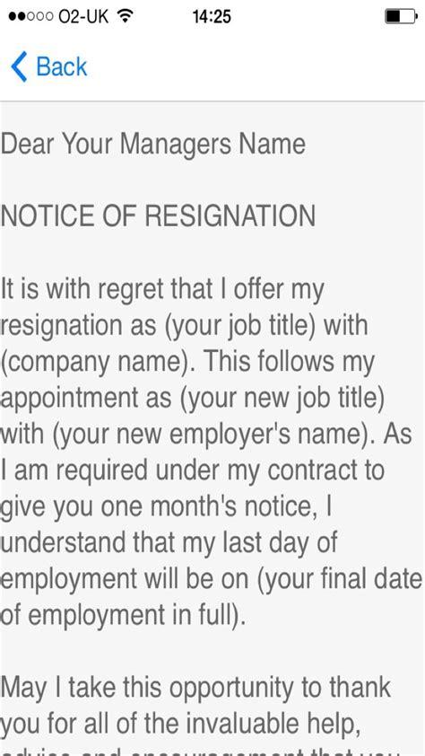 teaching job resignation letter resignation letter sample for
