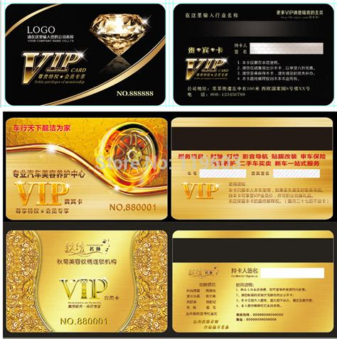 vip card design template design plastic card picture more detailed picture about