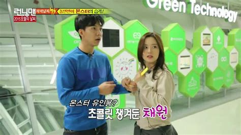 lee seung gi moon chae won running man tập 228 229 17 8