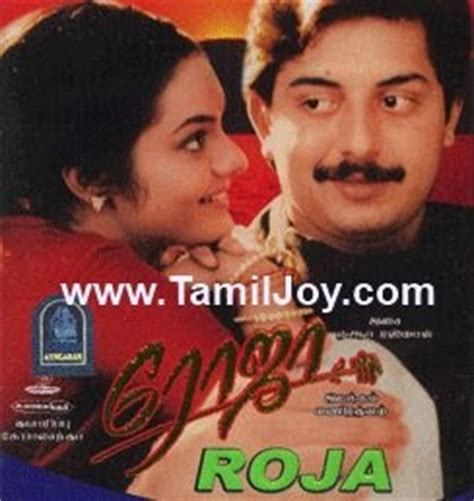 Download Mp3 From Roja | roja 1992 tamil mp3 songs free download