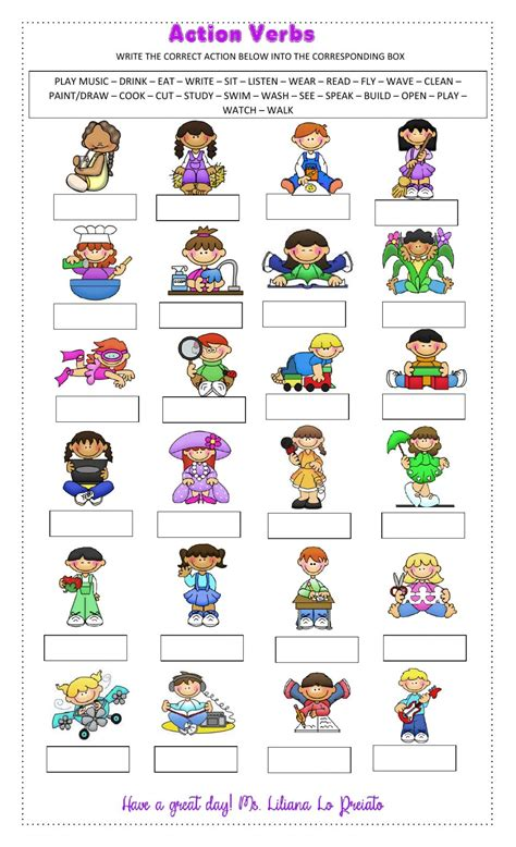 verbs interactive worksheet