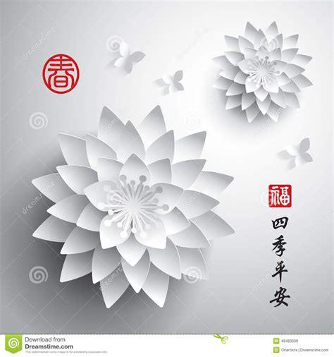 new year flower free vector new year vector paper graphic of lotus stock