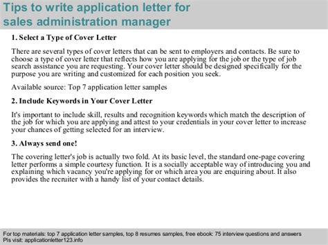 application letter administration manager sales administration manager application letter