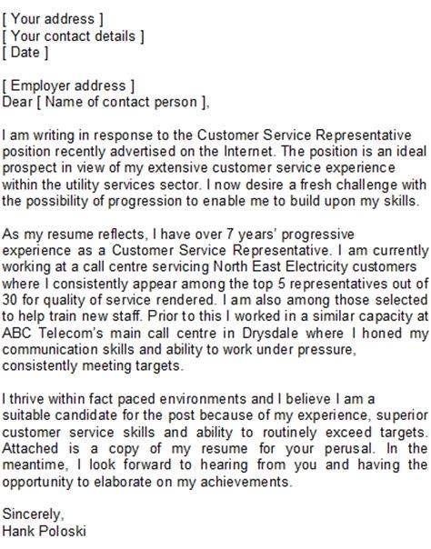 Cover Letter For Member Service Representative Member Service Representative Cover Letter Mygpsdesk