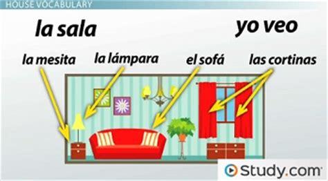 Spanish vocabulary for household items video amp lesson transcript study com