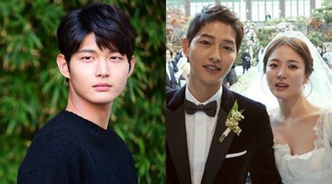 reaksi song joong ki  lee seo won tak hadir