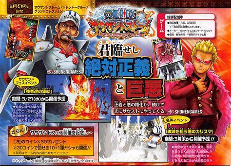 Bandai One After Time Skip Vol 03 Sentomaru one thousand adds time skip akainu and flashback doflamingo shonengames
