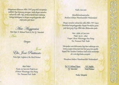 contoh undangan rapat panitia pernikahan  contoh isi