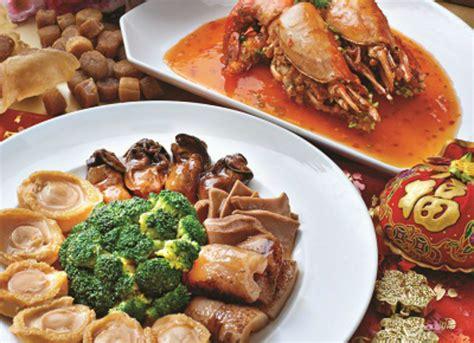 new year dinner 2018 kuala lumpur restaurants with 2018 new year reunion dinner sets