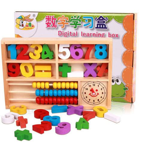 ®Baby Math Toys Multicolor ? Wooden Wooden Educational Toys Children's ? Abacus Multifunction