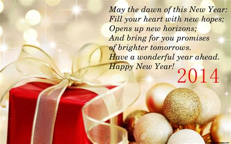 new year wishes for happy new year wishes 2015