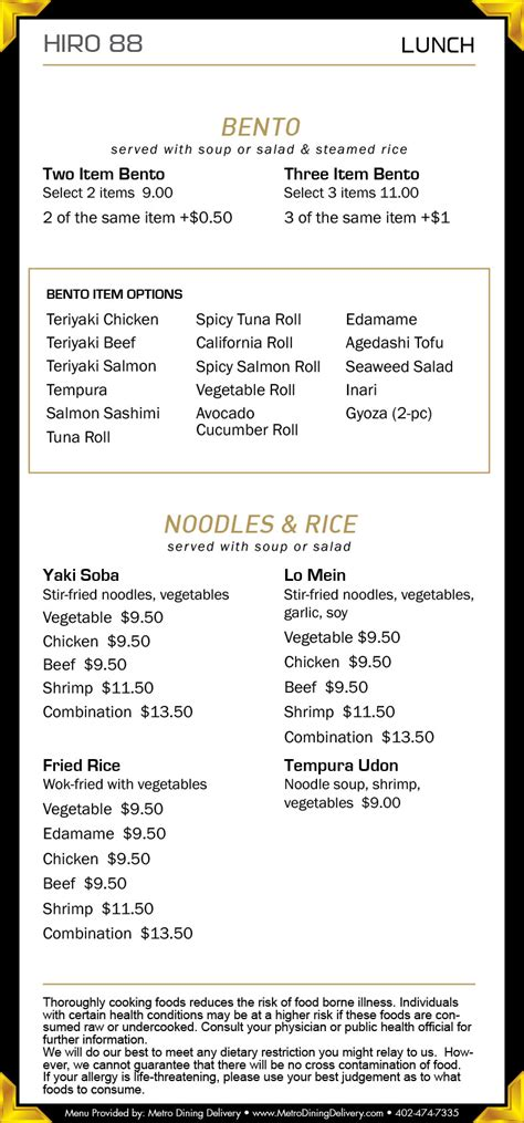 hiro 88 sushi grill lunch menu 402 261 9388
