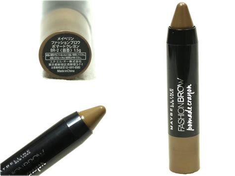 maybelline fashion brow pomade crayon review swatches