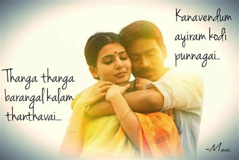 tamil movies romantic lovers pictures tamil movie love quotes quotesgram tamil movie love