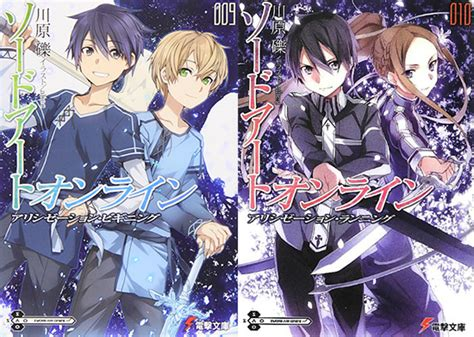 Read Sword Light Novel by Top 10 Des Light Novels Les Plus Populaires De L 233 E 2015