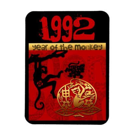 new year monkey 1992 born in monkey year 1992 astrology rectangular