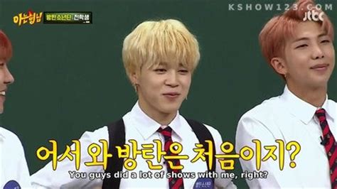 bts knowing brother 170923 engsub bts knowing brother night warm world