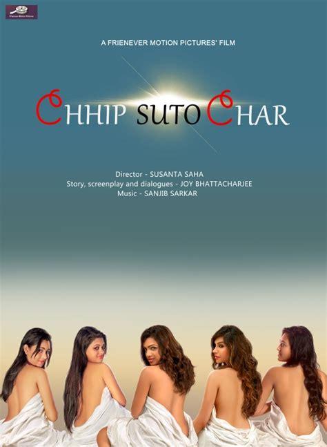 free full movies youtube chatrak bengali movie watch online youtube seotoolnet com