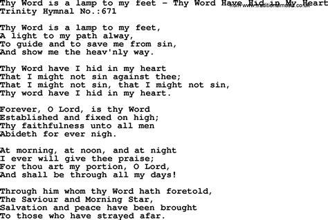 thy word is a l unto my hymnal hymn thy word is a l to my thy