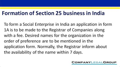 what is section 25 company how to form section 25 company in india youtube