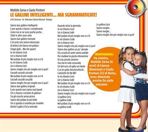 canzoni dello zecchino d oro con testo gianfranco zecchino bilder news infos aus dem web