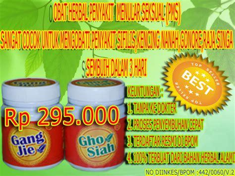 Obat Sipilis Raja Singa Kencing Nanah Gonore cari obat kencing nanah obat herbal de nature