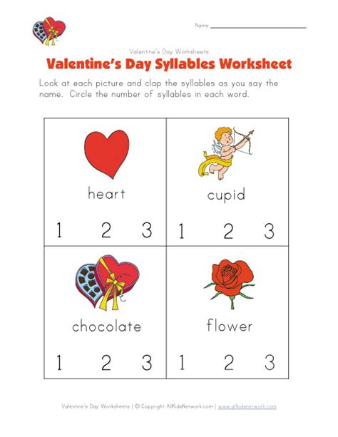 s day syllables worksheet