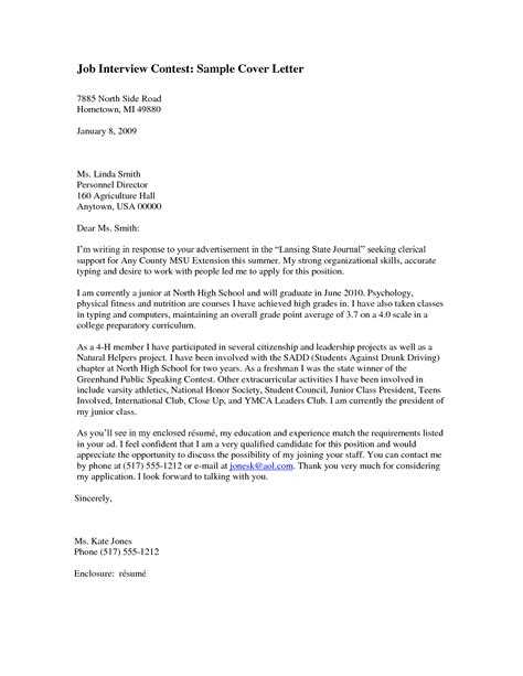 construction job sample cover letter cando career