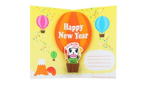 free happy new year greeting card templates papercraftsquare new paper craft happy new year pop