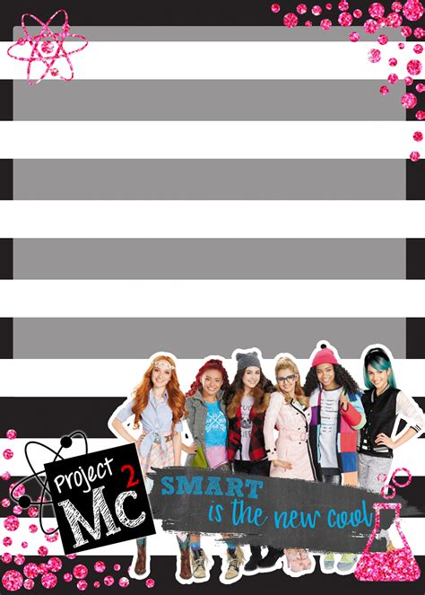 Project Mc2 Party Invitation Free Template Ellierosepartydesigns Com Affiliate Link Disclosure Template