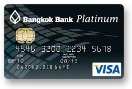 bangkok bank credit card สอบถามเก ยวก บบ ตร bangkok bank visa platinum credit card