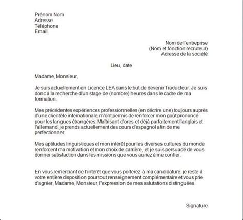 Exemple De Lettre De Motivation Québec exle resume exemple cv
