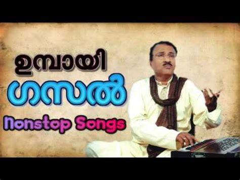 closer lemaitre mp3 download 66 37 mb umbayee gasal malayalam nonstop songs umbai