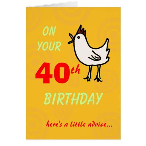 40th birthday card template 40th birthday cards 40th birthday card