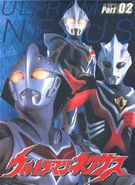 film kartun ultraman nexus black hole reviews ultraman nexus 2004 hk dvd review